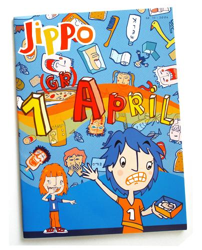 jippo_1april_bliq_illustratie
